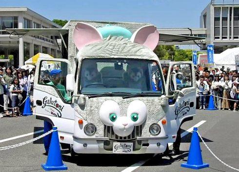 ジェラトーニワゴン、ディズニーからやってきた特別車両を広島で展示
