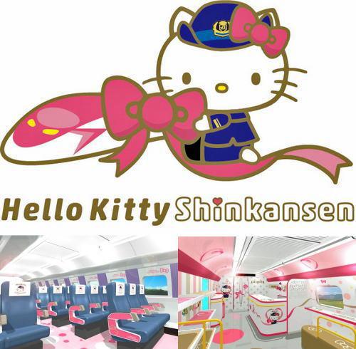 ハローキティ新幹線、内装デザイン公開!6月30日から運行開始へ