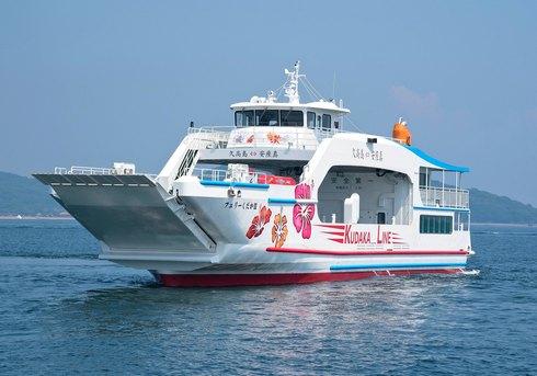 沖縄と久高島を結ぶフェリー、尾道のツネイシが造船