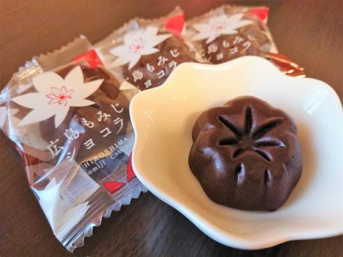 広島もみじショコラ、夏でもベタつかないチョコ餡のお土産