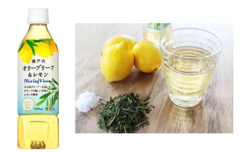 オリーブリーフと広島レモンの組み合わせ!甘くないフレーバーウォーター