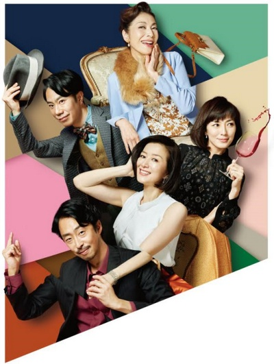 鈴木京香らコメディ舞台「大人のけんかが終わるまで」東京・大阪・広島など9都市で