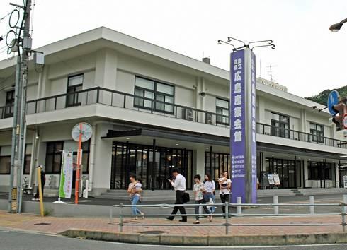 広島産業会館01