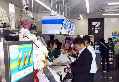 沼田パーキングエリア セブンカフェでソフトクリーム販売開始