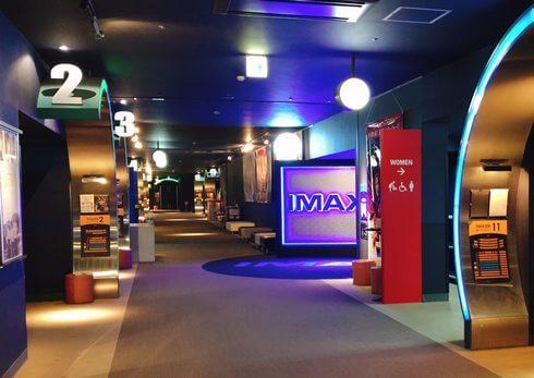 映画館でパブリックビューイング!広島バルト11、ワンドリンク付きで