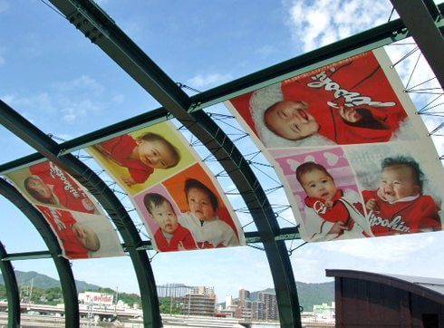 カープ赤ちゃん写真展 マツダスタジアムでパネル展示