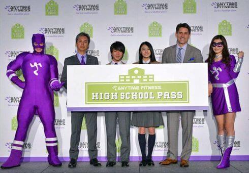 24時間営業のジム「エニタイムフィットネス」が広島に続々オープン、高校生は無料!