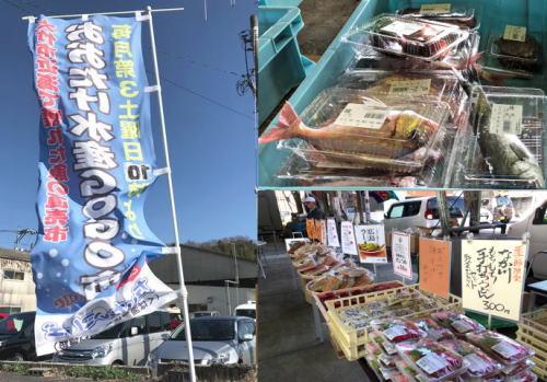 おおたけ水産GOGO市、玖波漁港で月に1度だけの直売会