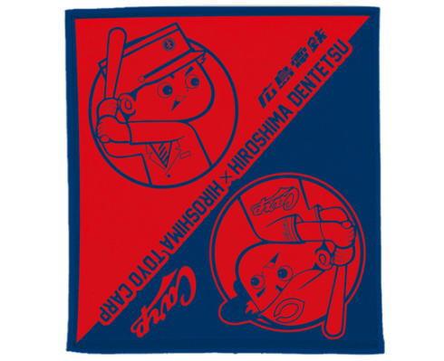 広電坊やのタオル・えんぴつセット発売