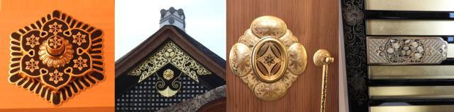 名古屋城本丸御殿の飾り金具