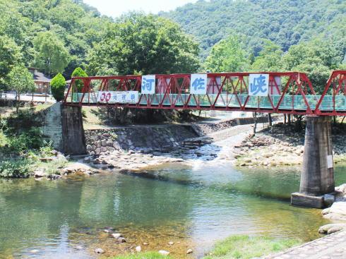 河佐峡フェスティバル、川辺で過ごす夏の思い出を