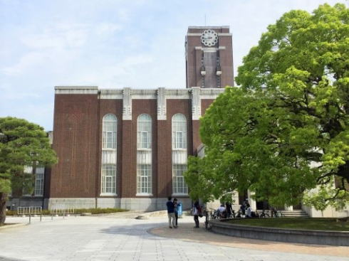 THE世界大学ランキング日本版 2018 トップ50、京大が1位に輝く