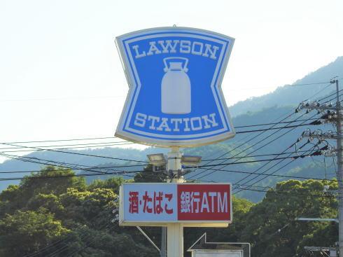 広島の素材で6商品、ローソンが中四国地区で発売
