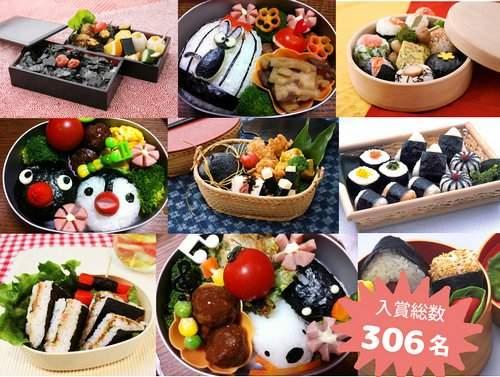 海苔のお弁当フォトコンテスト、広島の丸徳海苔が総勢306名に海苔をプレゼント