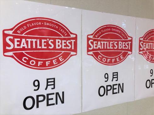 ゆめタウン廿日市店のミスド跡 シアトルズベストコーヒーへ