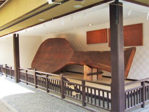 宮島に「TOTOおもてなしトイレ」新設、大杓子は移転へ
