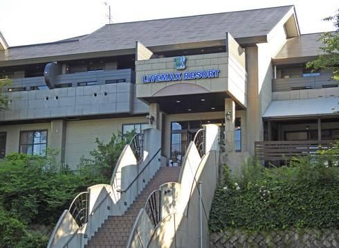 リブマックスリゾート安芸 宮浜温泉