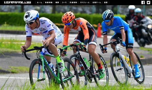 広島クリテリウム、広島市初・商工センターで自転車ロードレース開催