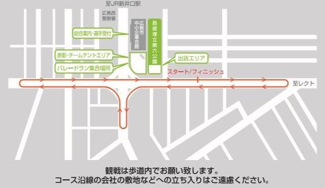 広島クリテリウムのコース 市街地自転車ロードレース