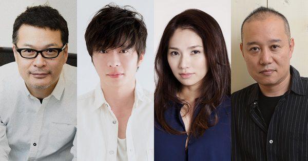 サメと泳ぐ、田中圭・田中哲司ら出演舞台が東京・福岡・広島など6カ所で