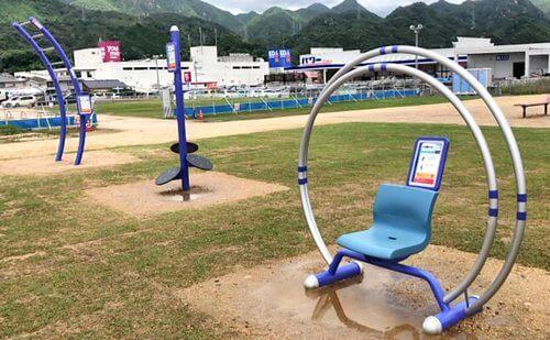 大竹市・晴海臨海公園の遊具広場、ストレッチコーナー