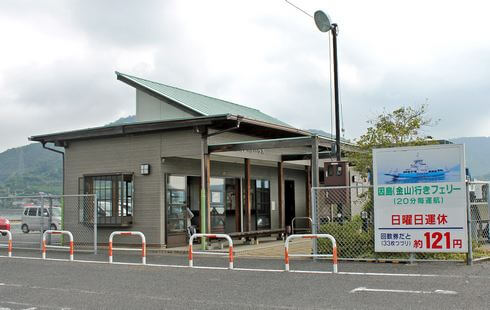 赤崎港(生口島)