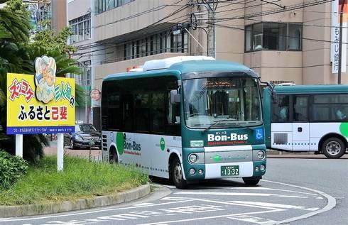 ボン・バス