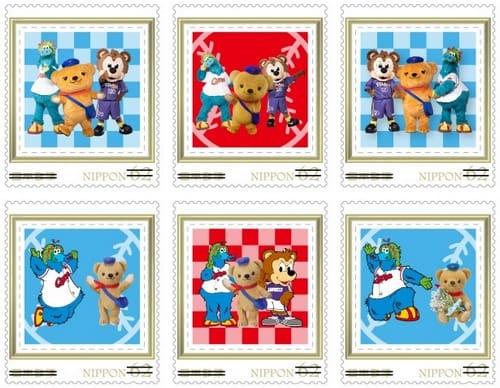 スラィリー・サンチェら「広島を応援しよう!」フレーム切手発売