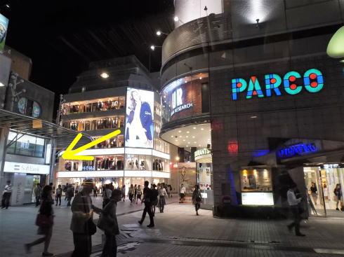 広島パルコ本館が拡張、GUESS(ゲス)LA発グローバルブランドオープンへ