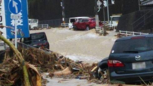 大雨被害、広島市安芸区矢野
