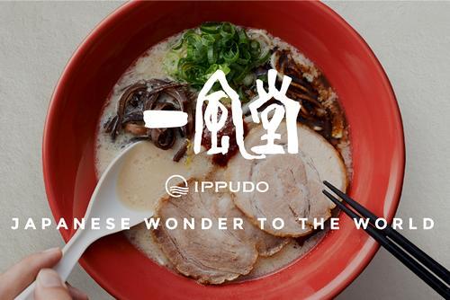 一風堂、広島駅 ekie(エキエ)に9月オープン