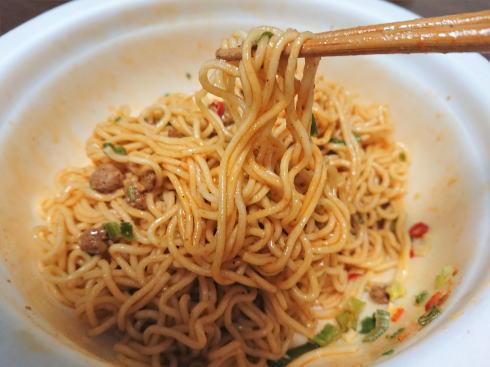 キング軒 汁なし担担麺のカップ麺 画像4