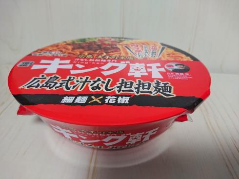 キング軒 汁なし担担麺のカップ麺 画像1