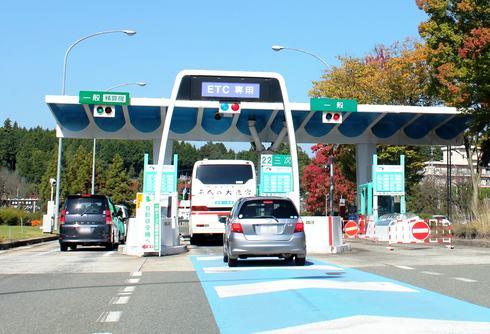 広島県内の高速道路、一部が通行止め解除に