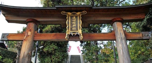 広島・邇保姫神社 にほひめ神社について