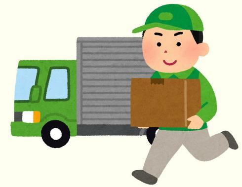 広島県全域で、宅配便の配達ストップや遅れなど