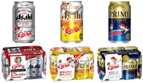 アサヒビールカープ応援缶 画像2