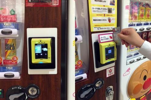 ゆめか・ヒロカで購入可能な自動販売機の設置場所