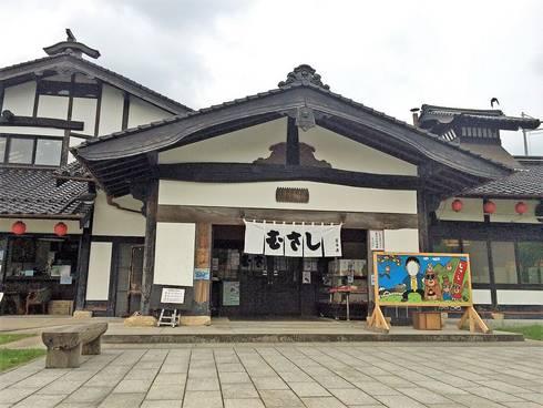 道の駅豊平どんぐり村03