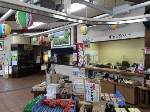 道の駅豊平どんぐり村07