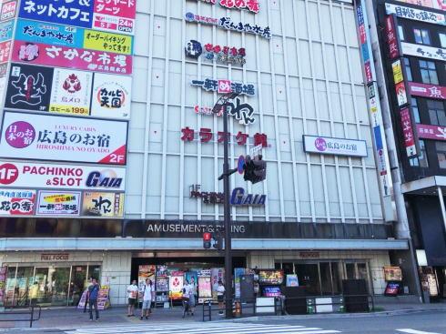 広島のお宿、高級カプセルホテルが広島駅前にオープン