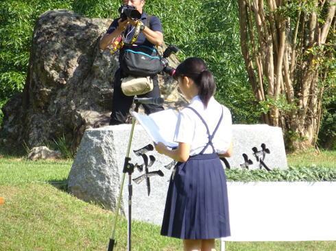 福岡県八女市星野村 平和祈念式典の様子5