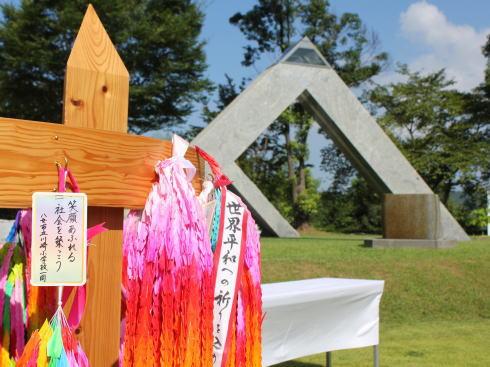 福岡県八女市星野村 平和祈念式典の様子7