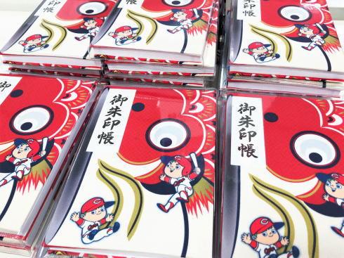 福屋広島駅前店「カープ百貨店」開催、オリジナルグッズから限定ポップコーンも