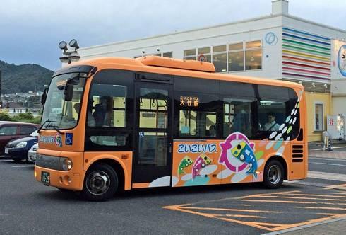 こいこいバス01