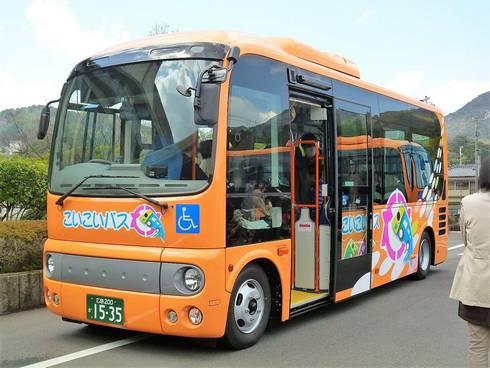 こいこいバス02