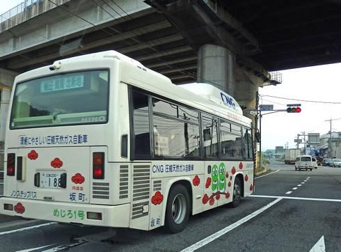 坂町循環バス01