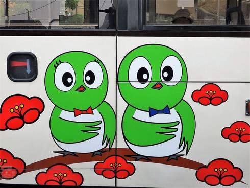 坂町循環バス02