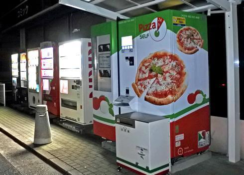 広島に焼きたてピザの自動販売機