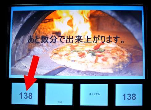 3分焼きたてピザの自動販売機が広島に登場、買ってみる